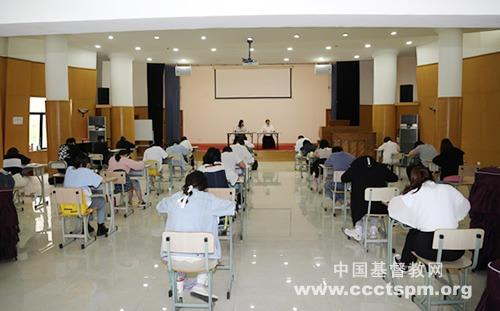 华东神学院举行2021年神学本科与圣乐本科招生考试