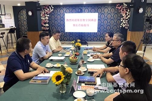 基督教全国两会负责同工莅临海南省基督教两会走访调研