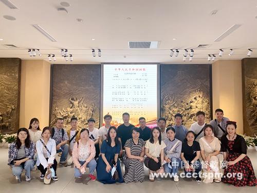 华东神学院组织爱国主义教育活动
