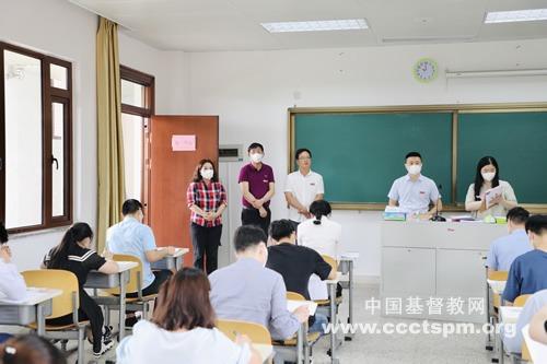 福建神学院举行2021年招生入学考试