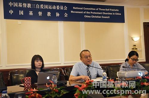 中国基督教协会与美国路易帕劳协会举行视频会议