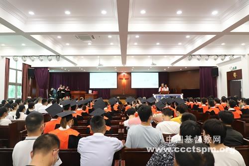 浙江神学院2021届毕业礼拜暨毕业典礼顺利举行