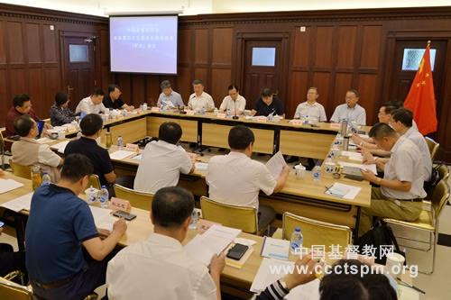 基督教全国两会本届第四次主席、会长联席会务(扩大)会议在沪召开