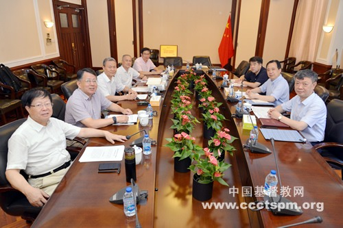 基督教全国两会监事会一届四次会议在沪举行