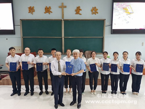 《天风》主编蒿志强牧师应邀到东北神学院举行讲座