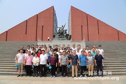 山东神学院举行爱国主义教育暨暑期备课研讨会