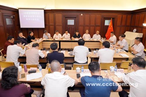 基督教全国两会推进基督教中国化领导小组会议在沪召开