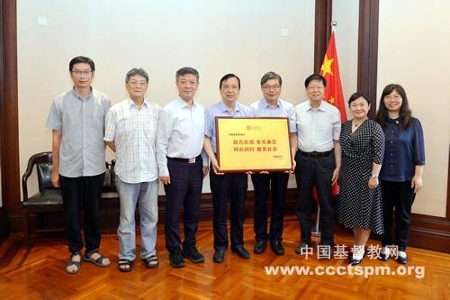 江苏省委统战部、爱德基金会到访基督教全国两会
