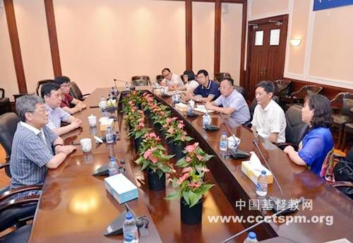 基督教全国两会接待江西省民宗局和省基督教两会负责同工一行