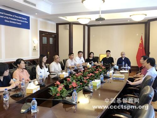 中国人民大学师生一行到访基督教全国两会
