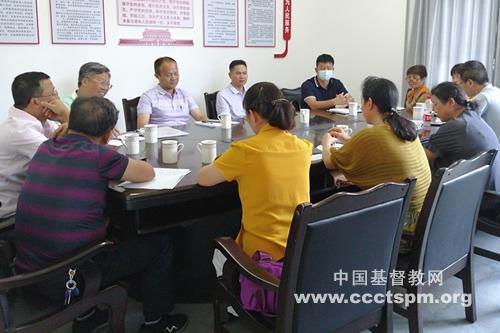 三明市基督教两会常委会六届九次(扩大)会议召开