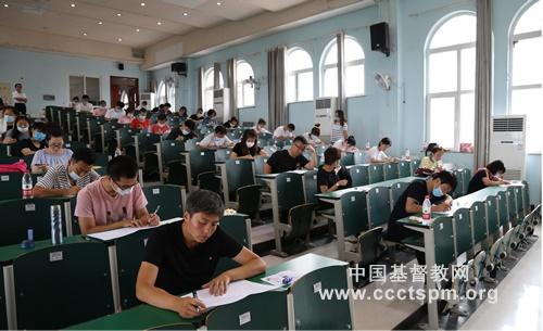 东北神学院举行招生考试
