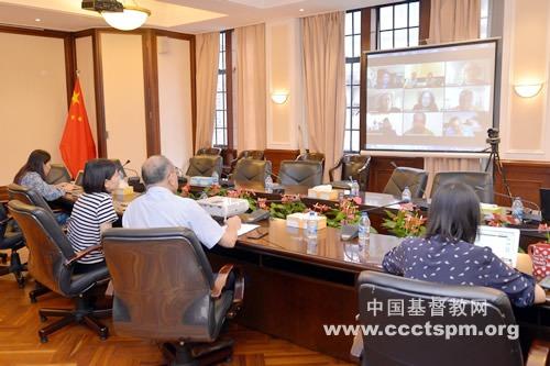 中国基督教两会与澳大利亚联合教会举行视频会议