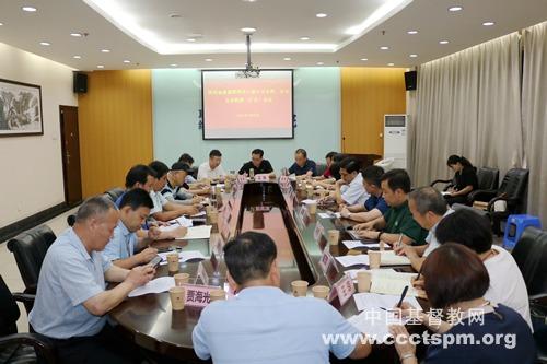 陕西省基督教两会召开八届七次主席、会长会务联席(扩大)会议