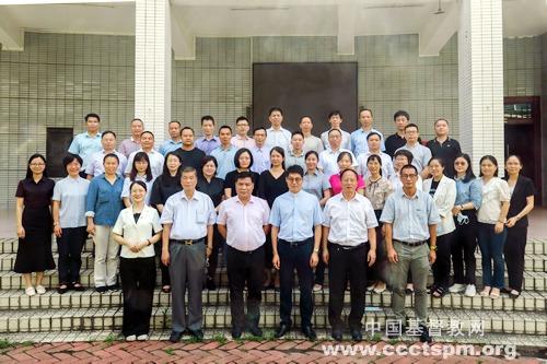 广东省基督教两会举行新按立牧师退修会