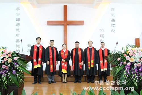 广东省基督教协会举行按立牧师圣职典礼