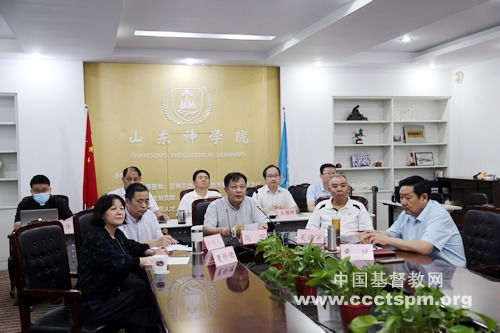 山东省基督教两会召开主席会长(扩大)会议