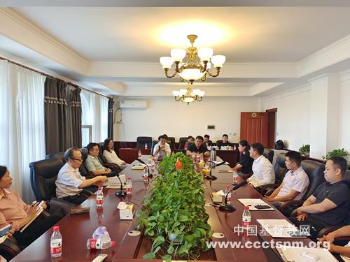 东北神学院召开教职员工会议
