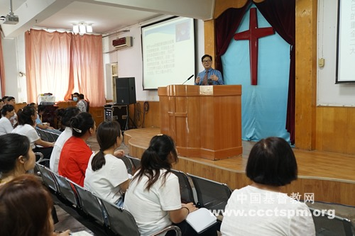 陕西圣经学校举行秋季学期开学培灵会