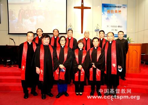 广东省基督教三自爱国会主席樊宏恩牧师应邀出席基督教宣道堂港澳区联会按立牧师典礼