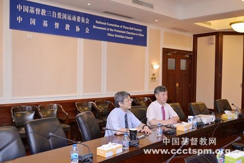 基督教全国两会负责同工出席纪念中华人民共和国恢复联合国合法席位50周年研讨会