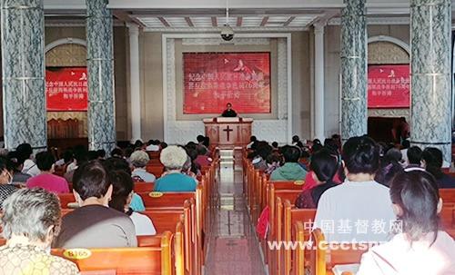 【综合】各地基督教会举行纪念中国人民抗日战争暨世界反法西斯战争胜利76周年和平祈祷活动(六)