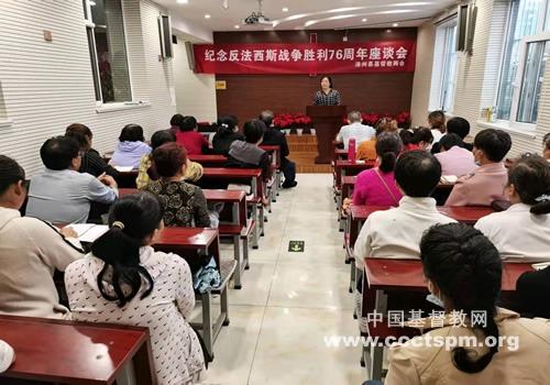 【综合】各地基督教会举行纪念中国人民抗日战争暨世界反法西斯战争胜利76周年和平祈祷活动(七)