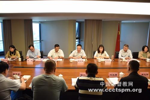 潍坊市基督教两会召开本届第四次主任会长会务(扩大)会议