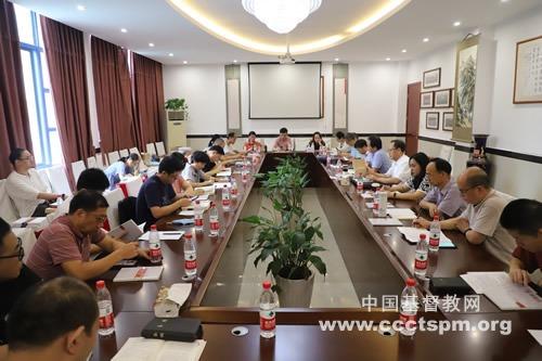 浙江神学院召开2021年秋季学期专职教师和兼职教师会议