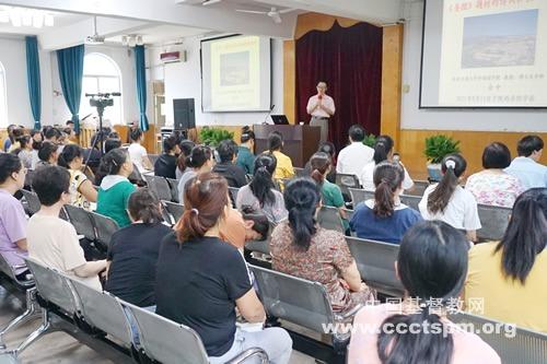 """陕西圣经学校举办关于""""《圣经》题材的诗词和歌曲创作""""讲座"""