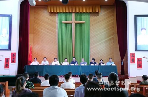 山东神学院举行2021年秋季开学典礼