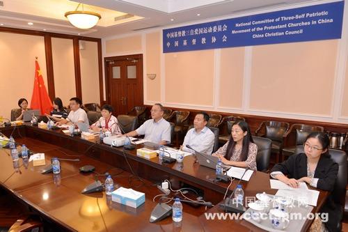 中国基督教两会与世界循道卫理宗华人教会联会举行视频会议