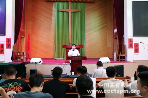 山东省基督教两会举行社会主义核心价值观学习动员会