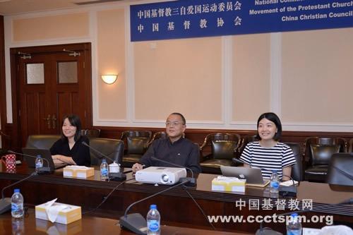 中国基督教两会与德国教会举行视频会议