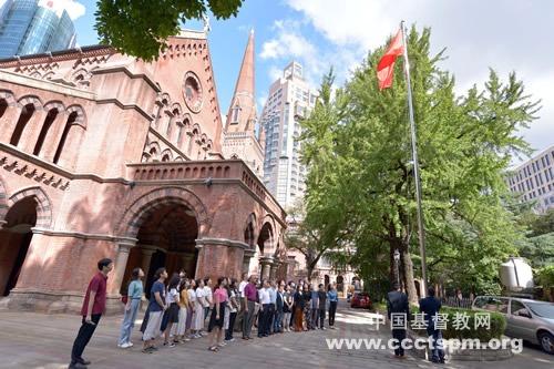 基督教全国两会举行迎国庆升国旗仪式
