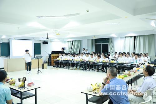 """浙江神学院举行2021年""""迎新生庆国庆""""晚会"""