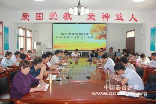 加强规范化建设 推进基督教中国化进程