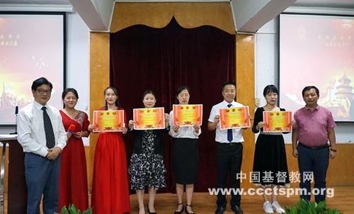 """陕西圣经学校举办""""祖国在我心中""""主题演讲比赛"""