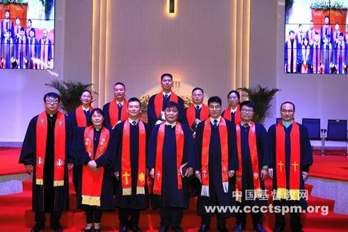 广东省基督教两会在惠州市举行按立牧师圣职典礼