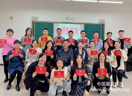 中南神学院开展新生疫情防控常态化主题入学教育