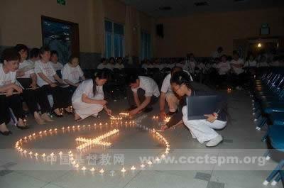 上海市闸北堂哀悼汶川地震遇难同胞烛光祈祷会