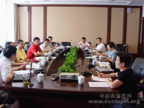 本届社会服务事工委员会会议举行