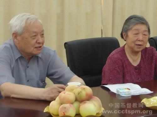 季剑虹长老出席苏州市基督教两会第三次务虚会议