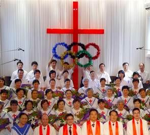 """杭州基督教会举行""""平安奥运•和睦教会""""公祷会"""
