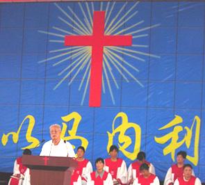 山东省苍山县基督教两会举行为北京奥运祈祷祝福会
