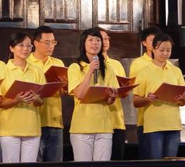 上海市基督教2008年青年夏令会在沪东堂举行