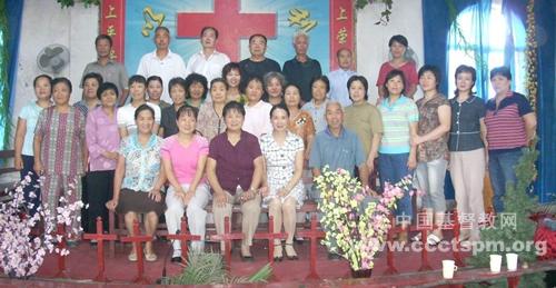 河南省平顶山市湛河区教会举办传道人培训班