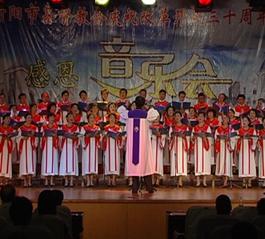 湖南衡阳市基督教会举行庆祝改革开放三十周年感恩音乐会