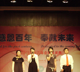 上海基督教女青年会举行百年庆典