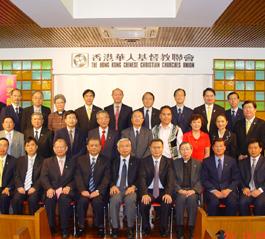 基督教全国两会代表团访问香港